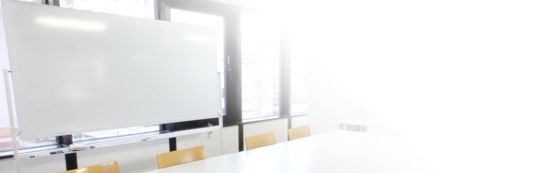 生活訓練・就労移行支援施設 アミークスカレッジ仙台