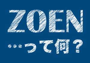 zoen_pr_01